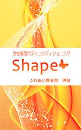 Shape shopcard
